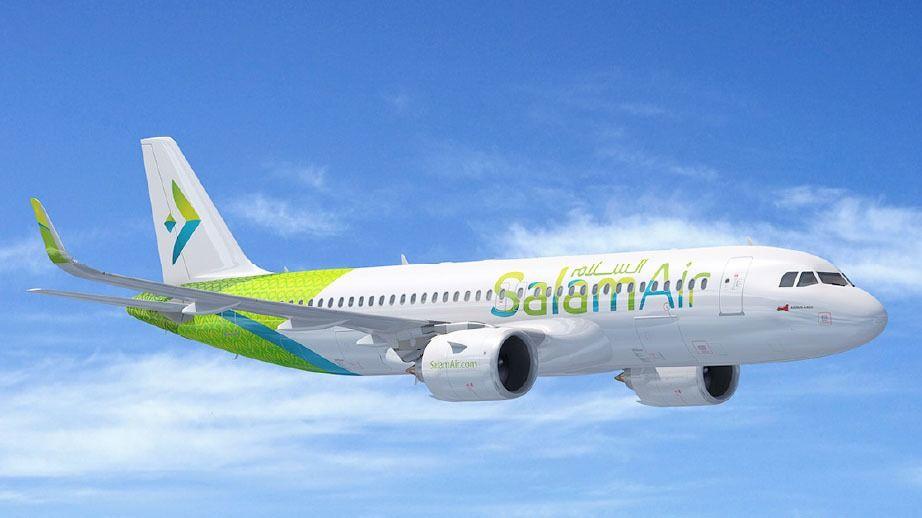 Salam Air Passengers