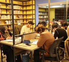 Chughtai Public Library