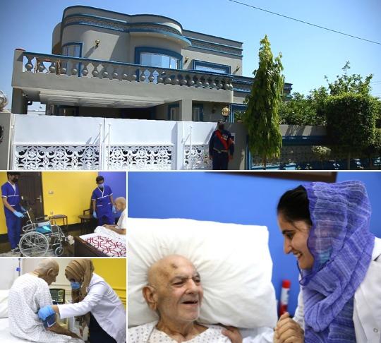 Nur Nursing Home